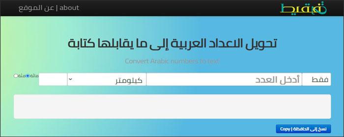 أدوات كتابة اللغة العربية بطريقة صحيحة